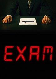 Постер Экзамен