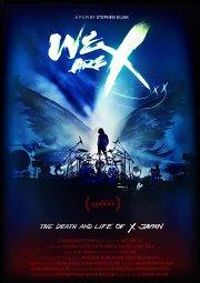 Постер We Are X