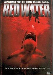 Постер Мертвая вода