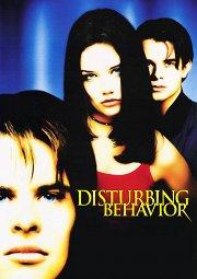 Постер Непристойное поведение