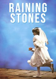 Постер Град камней