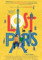 Постер Чудеса в Париже