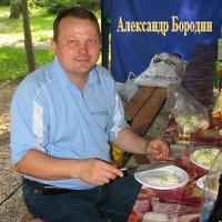 Фото АЛЕКСАНДР БОРОДИН