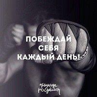 Фото Александр Александров