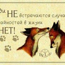 Фото Юлия Суменкина