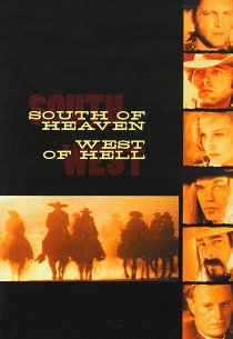 К югу от рая, к западу от ада