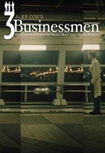 Три бизнесмена
