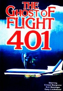 Призрак рейса 401