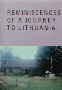 Воспоминания о поездке в Литву