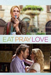 Ешь, молись, люби