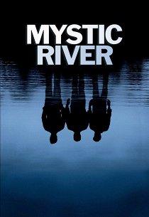 Таинственная река
