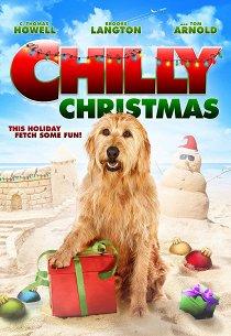 Рождество с Чилли