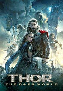 Тор-2: Царство тьмы