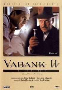 Ва-банк-2, или Ответный удар