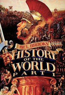 Всемирная история: Часть I