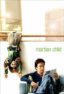 Дитя с Марса
