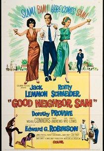 Хороший сосед Сэм