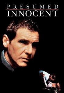 Презумпция невиновности