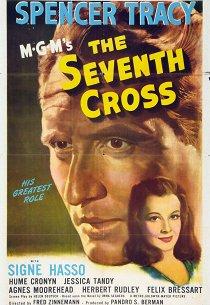 Седьмой крест