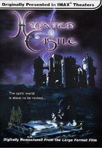 Замок с привидениями