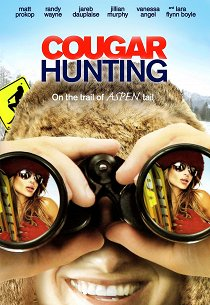 Охота на хищниц