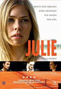 Джули