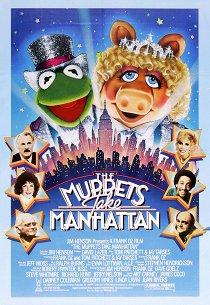 Маппеты на Манхэттене