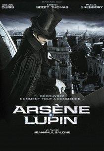 Арсен Люпен