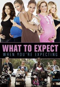 Чего ждать, когда ждешь ребенка