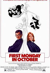Первый понедельник октября