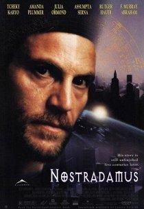 Нострадамус