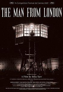 Человек из Лондона