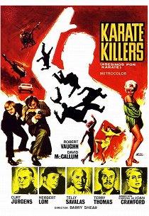 Каратисты-убийцы