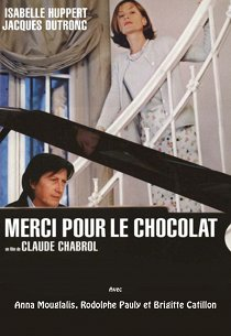 Спасибо за шоколад