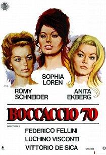 Боккаччо-70