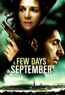 Несколько дней в сентябре