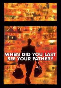 Когда ты последний раз видел своего отца?