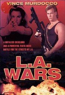 Войны в Лос-Анджелесе