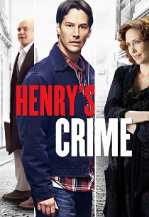 Криминальная фишка от Генри