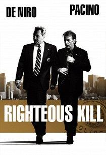 Право на убийство