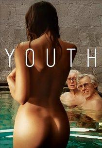 Молодость