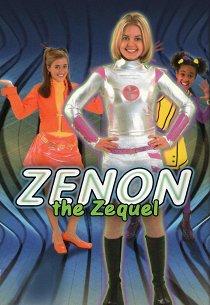 Зенон: Девочка из космоса-2
