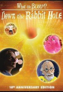 Покрытое тайной-2: Вниз по кроличьей норе