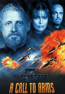 Вавилон-5: Призыв к оружию
