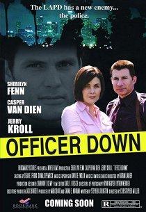 Убить офицера