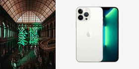 Покрас Лампас протестировал iPhone 13 Pro Max вполной темноте. Вот что изэтого вышло