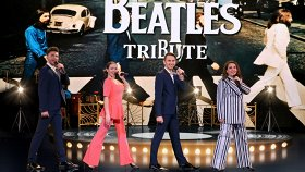 «The Beatles Tribute»