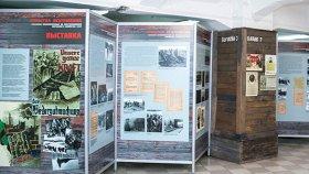 Попытка искупления. Немецкие военнопленные на восстановлении народного хозяйства СССР