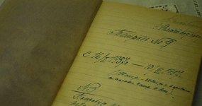 После 1917… Римские-Корсаковы: линии судьбы