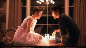 Шестнадцать свечей